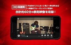 TAKUYAが教えるギター・レッスンのおすすめ画像2