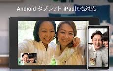 Google Duo - 高品質のビデオ通話のおすすめ画像5