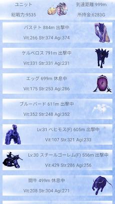 LiveIce【放置型RPG】のおすすめ画像3