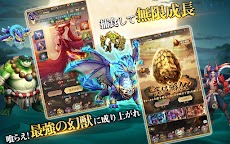 幻獣レジェンド -百妖志-のおすすめ画像4