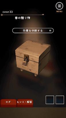 鍵屋 ステージ型謎解きストーリーのおすすめ画像2