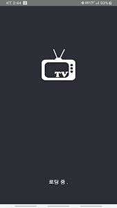 TV편성표 - 지상파, 케이블, Skylife 채널 편성표 1.0.5