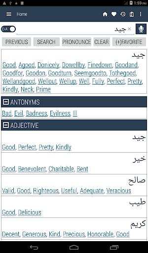 English Arabic Dictionary 8.3.2 Screenshots 6