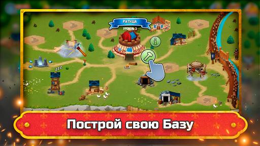 Leader: Tribal Invasion  screenshots 8