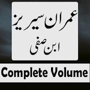 Imran Series by Ibn e safi complete Volume