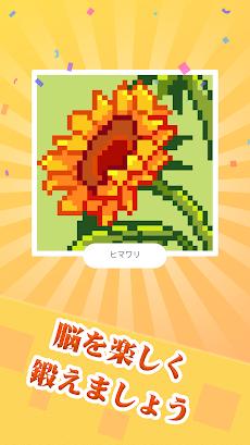 ハッピーピクセルパズル:無料の楽しい塗り絵ロジックゲームのおすすめ画像5
