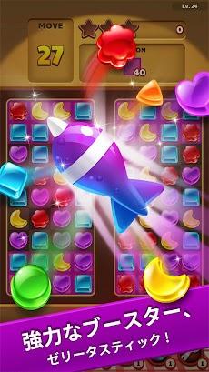 Jelly Drops - 無料グミドロップ・パズルゲームのおすすめ画像2