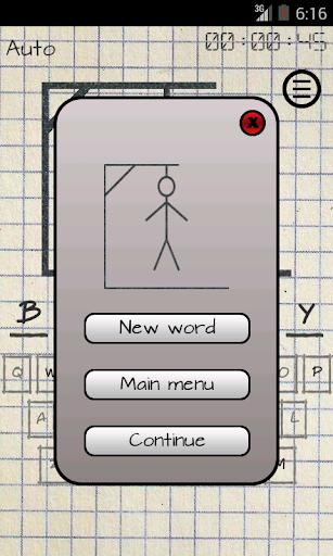 Hangman 1.4.4 screenshots 2