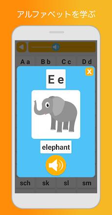 英語学習と勉強 - ゲームで単語、文法、アルファベットを学ぶのおすすめ画像4
