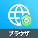 MBプライバ・ブラウザ:プライバシー優先ブラウザ - Androidアプリ