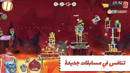 تحميل لعبة Angry Birds 2 مهكرة للاندرويد [آخر اصدار] 2
