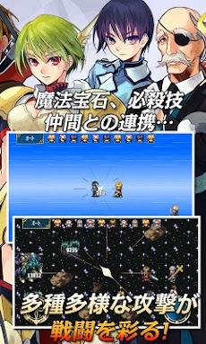 RPG 白銀ノルニール - KEMCO -のおすすめ画像4