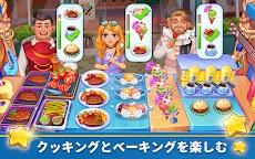 Cooking Voyage - クレイジーシェフのレストラン ダッシュゲームのおすすめ画像3