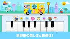 キッズ・ピアノ・ファン - 幼児向けミュージック&サウンドのおすすめ画像2