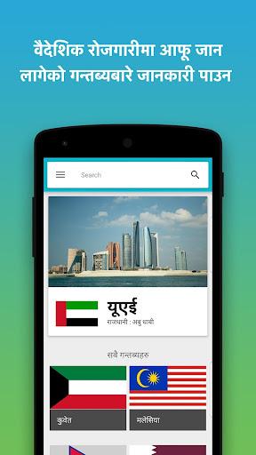 shuvayatra - safe migration screenshot 3