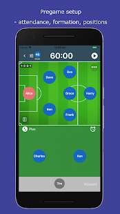 SubTime: playing time and sub tracking for coaches