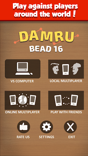 Sholo Guti - Bead 16 (Damroo) New 2020 1.0.29 screenshots 4