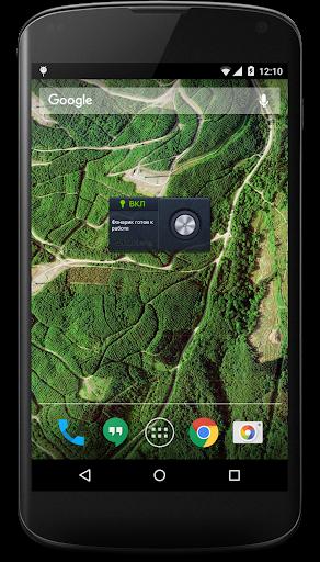 ShakeLamp - shake phone to switch on flashlight For PC Windows (7, 8, 10, 10X) & Mac Computer Image Number- 7