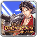 RPG Blazing Souls Accelate - Androidアプリ
