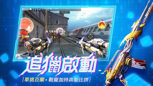 u5168u6c11u69cdu6230Crisis Action: No.1 FPS Game 3.10.06 screenshots 2
