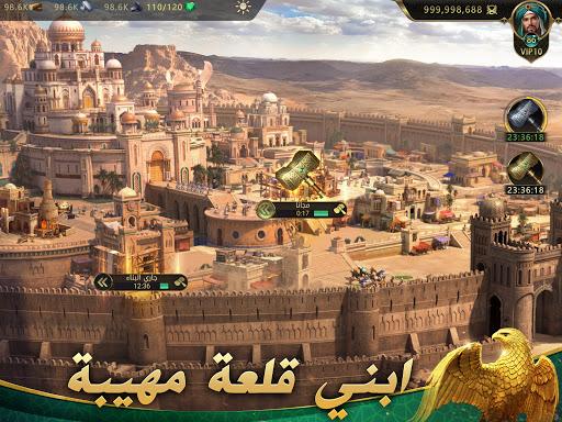 Knights of the Desert apkdebit screenshots 14