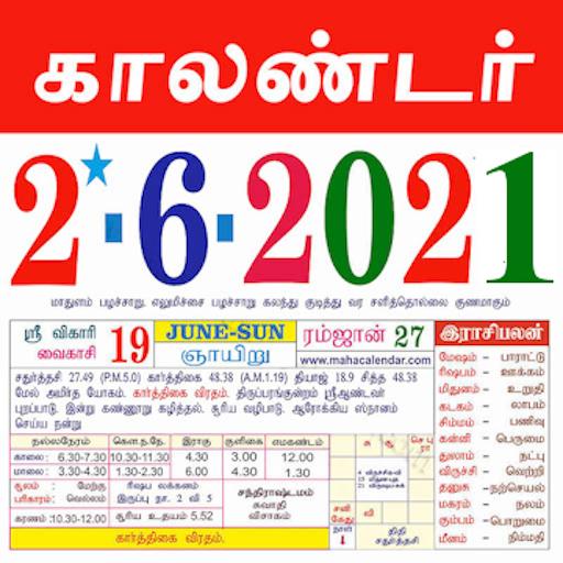 Images of Tamil Calendar 2021 May