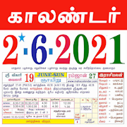 Tamil calendar 2021   தமிழ் காலண்டர் 2021   Apps on