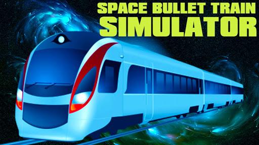 space bullet train simulator screenshot 1