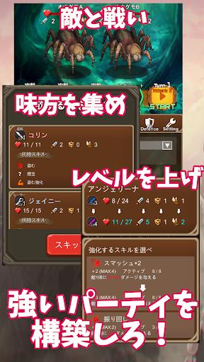 だんじょんあたっく【パーティ構築ローグライクRPG】  screenshots 2