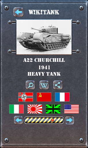 Tank Quiz - Guess the battle tanks 1.0 screenshots 23