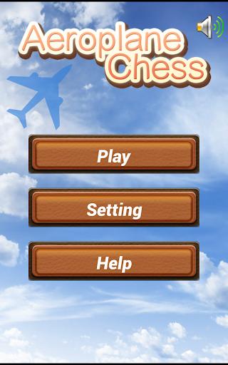 Aeroplane Chess screenshots 14