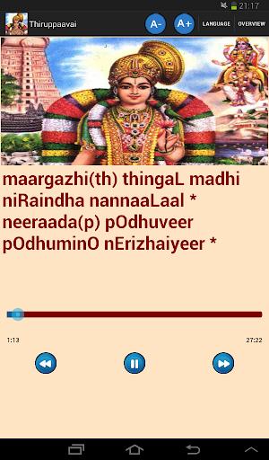 Thiruppavai Karaoke For PC Windows (7, 8, 10, 10X) & Mac Computer Image Number- 17