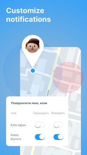 Mobile safety: searching, locking & tracking apktram screenshots 3