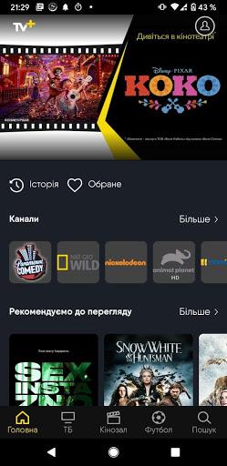 TV+  screenshots 1