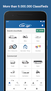 Car.gr: Automobile and parts market in Greece 2.10.2 Screenshots 1