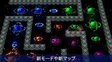 Auralux: 星座のおすすめ画像3