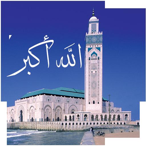 prayer time ( Salaat First ) APK