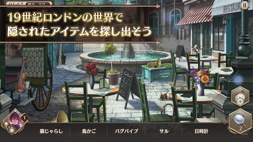 ロンドン迷宮譚 : 本格ミステリー×アイテム探しゲーム  screenshots 1