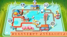 パンダの幼稚園バス-BabyBus 子ども・幼児向けのおすすめ画像2