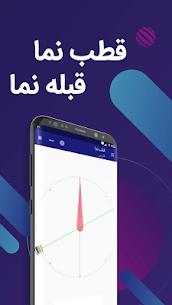 Afghanistan Calendar – Date Converter 2