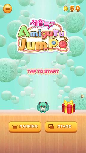 hatsune miku amiguru jump screenshot 1