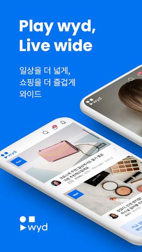 wyd (uc640uc774ub4dc) - Play wyd, Live wide modavailable screenshots 13