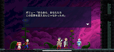 2050 世界樹の塔 [2D メトロイドヴァニア アクションゲーム]のおすすめ画像2