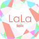 LaLa talk(ララトーク)