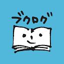 ブクログ - 本棚/読書管理/バーコード/本