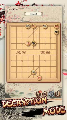 Chinese Chess - u4e2du56fdu8c61u68cb/XiangQi/Co Tuong  screenshots 3