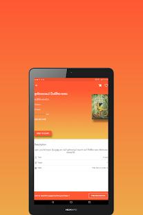 Gurulugomi - Der eBook Store