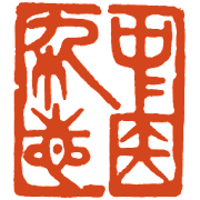 A Manual of Acupuncture  Icon
