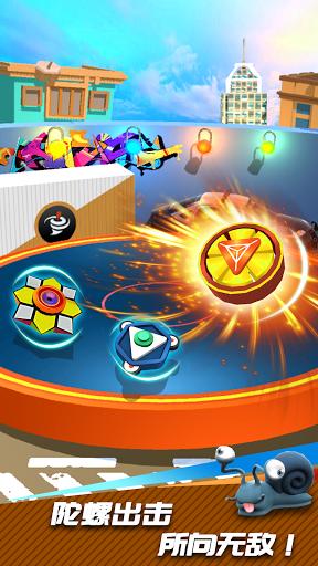 Spin Top King  screenshots 1