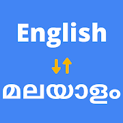 English to Malayalam Translator